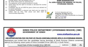 Sindh Police Department Hyderabad PTS Jobs 2021 Application Form Eligibility Criteria