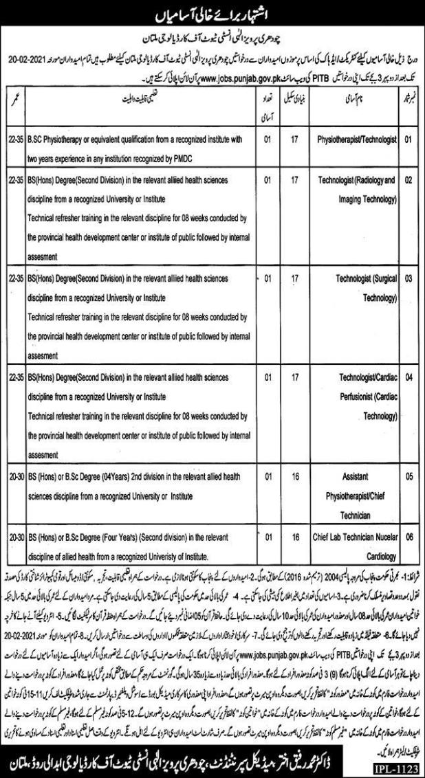 Chaudhry Pervaiz Elahi Institute of Cardiology Jobs 2021 Online Apply Eligibility Criteria