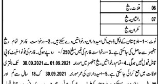 Balochistan Police Jobs 2021 Application Form Selection Criteria