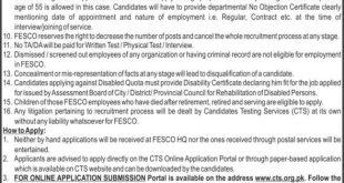 CTS FESCO Bill Distributor Jobs 2021 Application Form Roll Number Slips Test