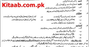 FC Balochistan South Frontier Corps Jobs 2021 Date and Schedule of Physical Test, Measurements, Written Test