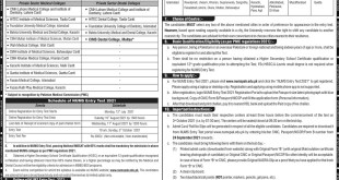 NUMS Entry Test 2021 For Admissions in MBBS/ BDS Online Registration Last Date