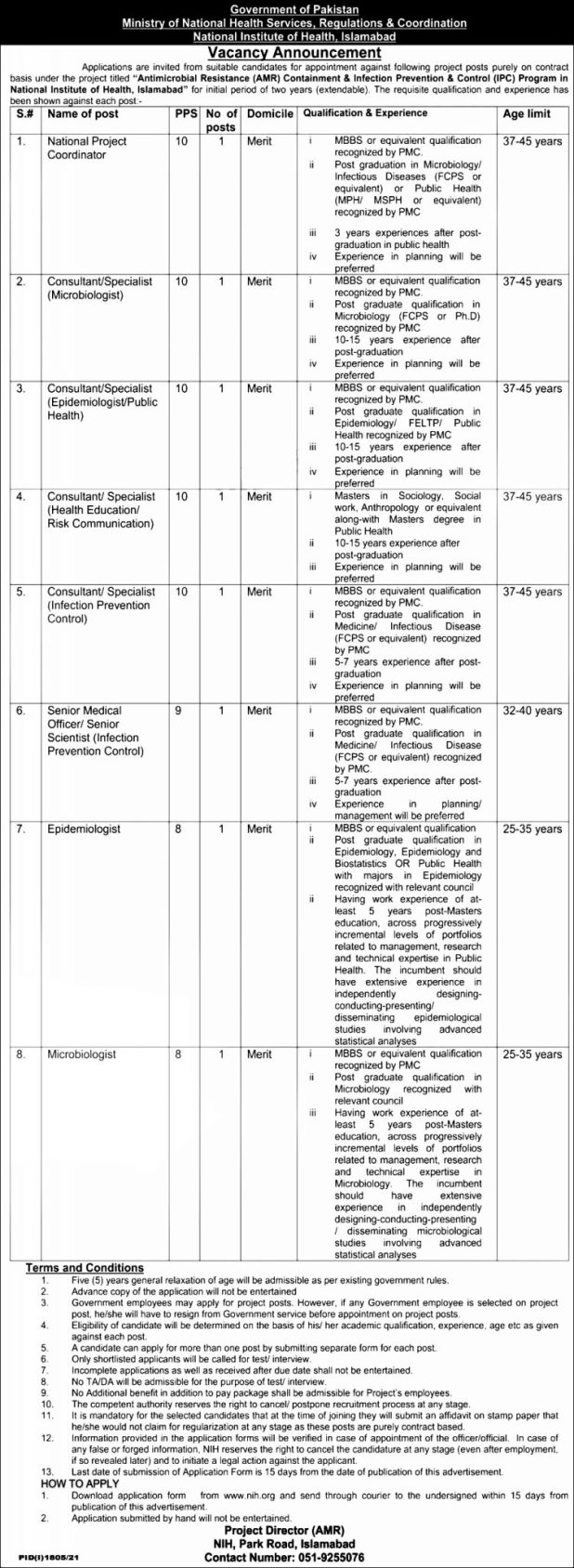 Ministry of National Health Services Jobs 2021 Application form Download Eligibility Criteria Dates