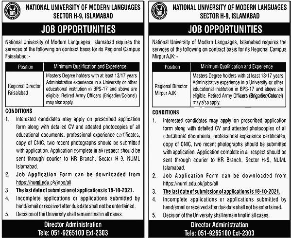 NUML University Campus Jobs 2021 Application Form Last Date Eligibility Criteria
