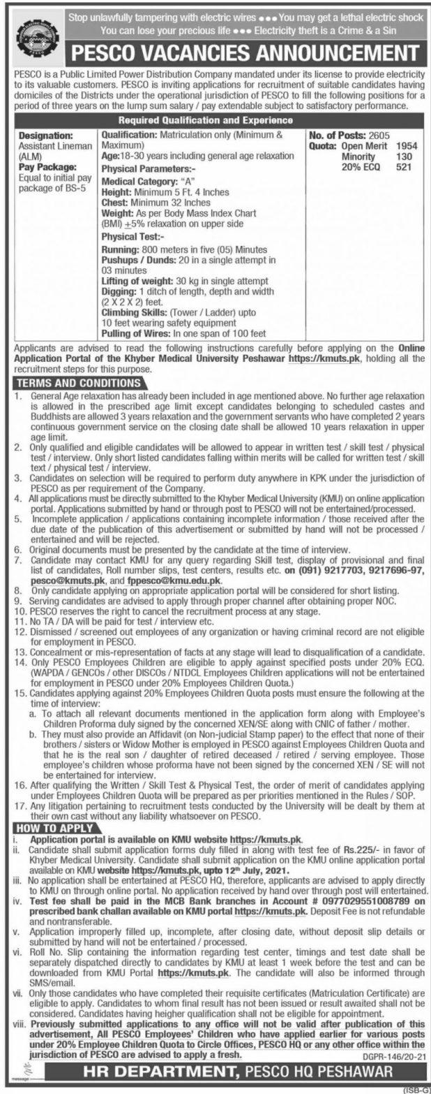 PESCO KMU Result ALM Jobs 2021 Check Merit List Online