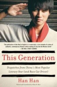 This-generation