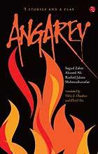 angarey_cover
