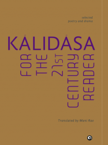 Kalidasa-for-the-21st-Century-Reader-224x300