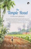 temple-road