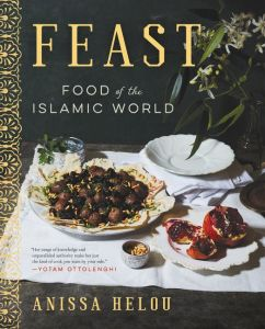 Food of the Islamic World