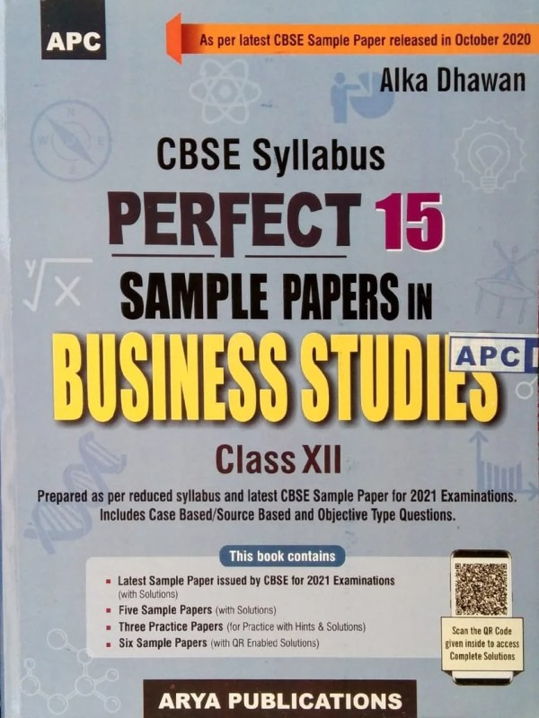 Perfect 15 Business Studies-12