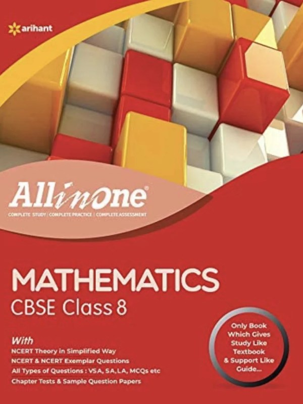 CBSE Math Class 8th (All In One NCERT Based)