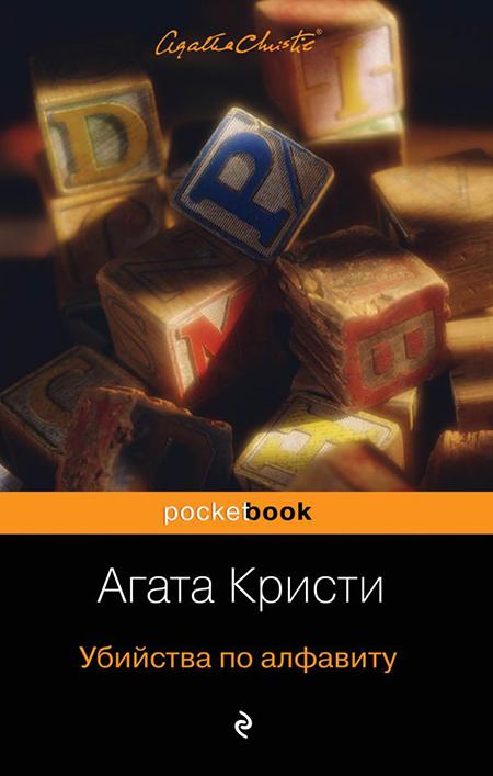 Книжный интернет-магазин kitabmarket. Книжный магазин с низкими ценами от 180 руб 📚. Купить книги📚. Доставка по всей России! 81