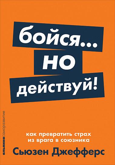 Книжный интернет-магазин kitabmarket. Книжный магазин с низкими ценами от 180 руб 📚. Купить книги📚. Доставка по всей России! 106