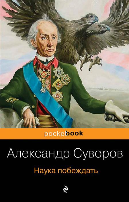 Книжный интернет-магазин kitabmarket. Книжный магазин с низкими ценами от 180 руб 📚. Купить книги📚. Доставка по всей России! 78