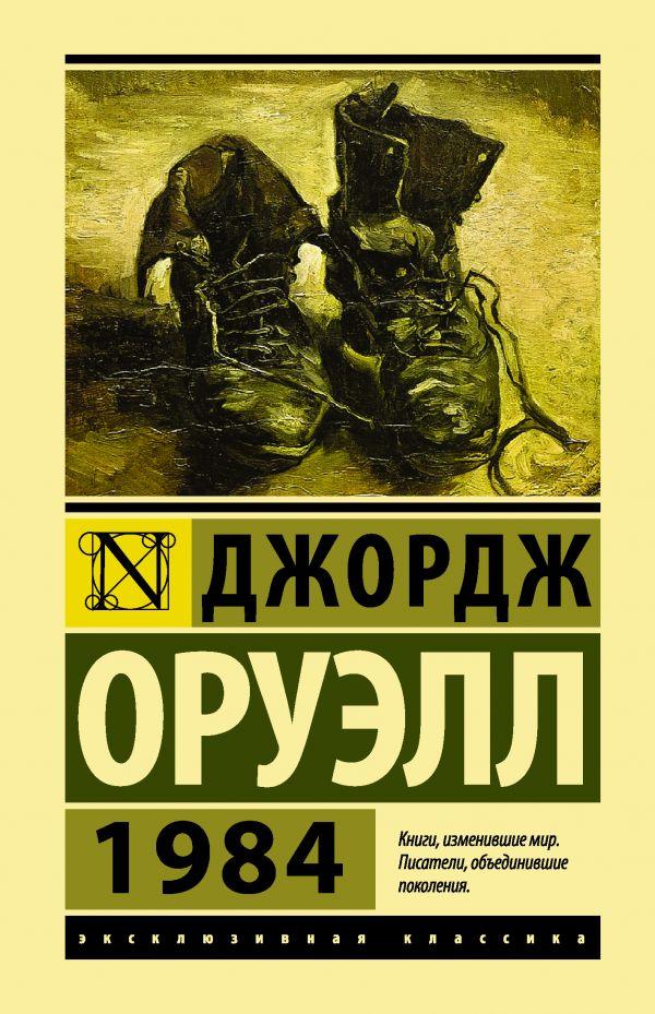 Книжный интернет-магазин kitabmarket. Книжный магазин с низкими ценами от 180 руб 📚. Купить книги📚. Доставка по всей России! 58