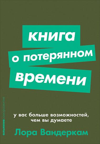 Книжный интернет-магазин kitabmarket. Книжный магазин с низкими ценами от 180 руб 📚. Купить книги📚. Доставка по всей России! 88