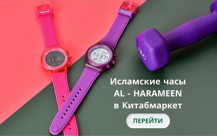 Книжный интернет-магазин kitabmarket. Книжный магазин с низкими ценами от 180 руб 📚. Купить книги📚. Доставка по всей России! 26