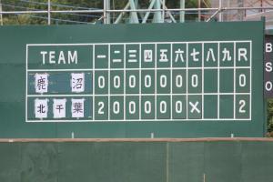 第2回全日本選手権理事長杯大会vs鹿沼レッドソックス