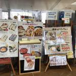 北海道の冬・雪でもドライブしやすい場所を求めて札幌近郊冬の道の駅ドライブ旅!苫小牧市の道の駅「ウトナイ湖」は食事に迷いますね