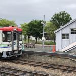 北海道の「鉄道が展示されている道の駅」をまとめてみました
