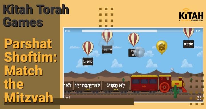 Kitah Parshat Shoftim Game Graphic