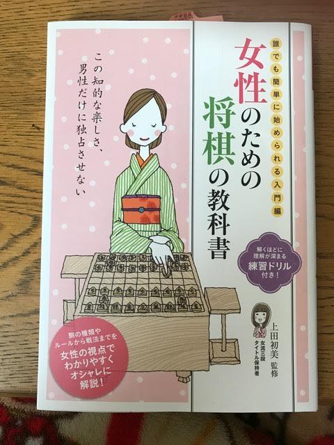 女性のための教科書