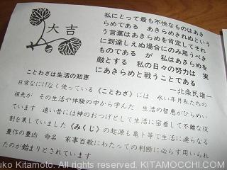 20080103_40110