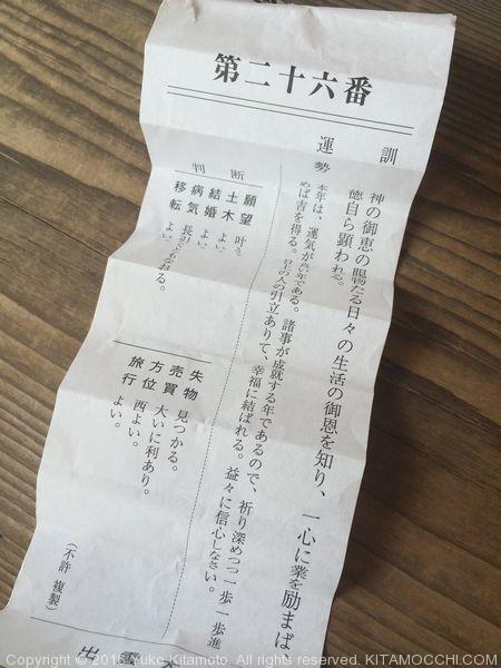 20141021_684787