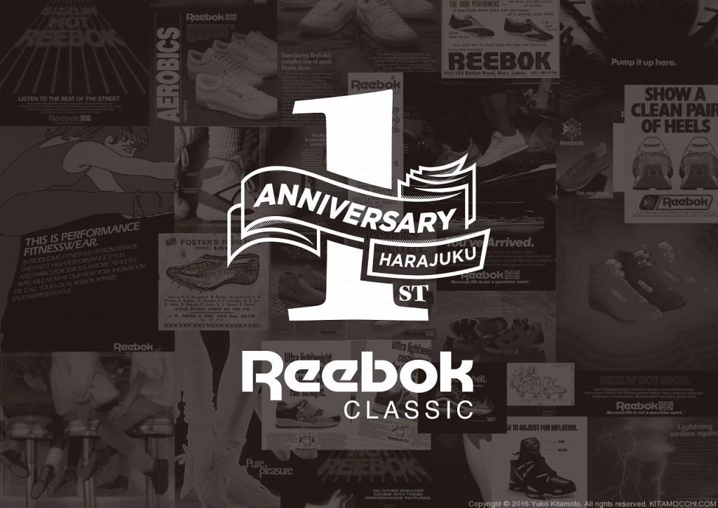 リーボック クラシックストア 原宿_オープン1周年_ロゴ