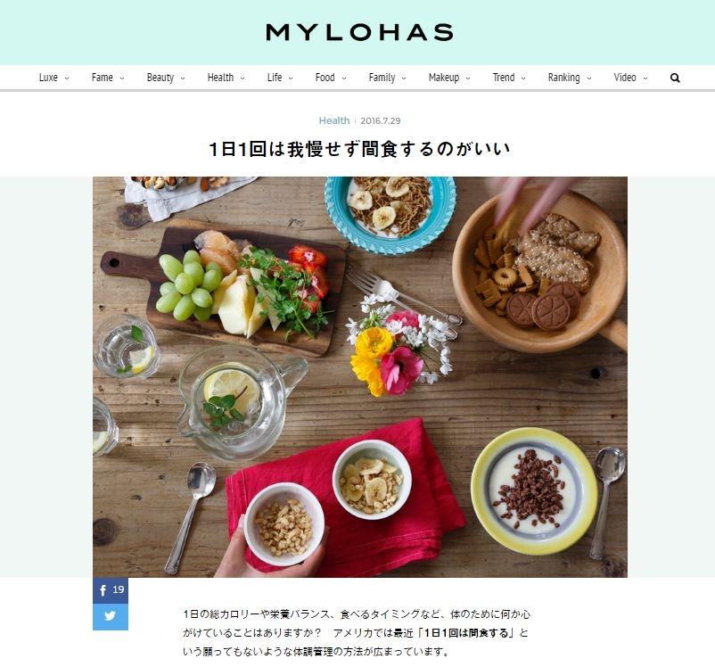 mylohas_スマートスナッキング