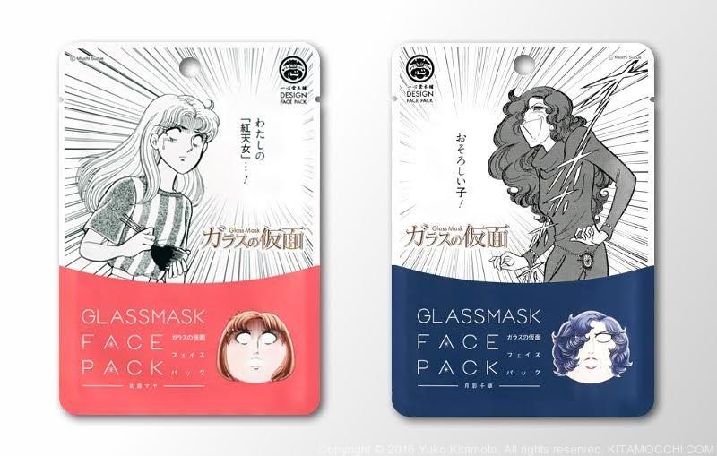 ガラスの仮面フェイスパック4