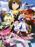 Magical Girl Mahou Shoujo Lyrical Nanoha A's