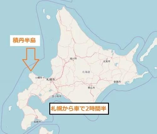 北海道地図 積丹半島の場所