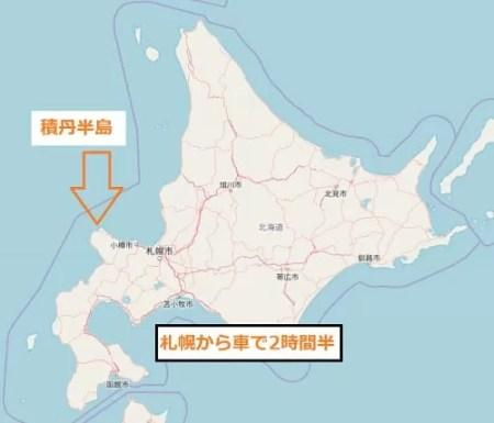 積丹半島の場所 地図