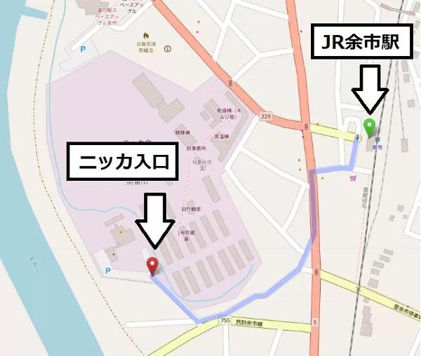 余市駅~ニッカ 歩行マップ