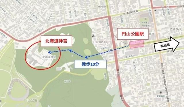 円山公園駅から北海道神宮までの地図