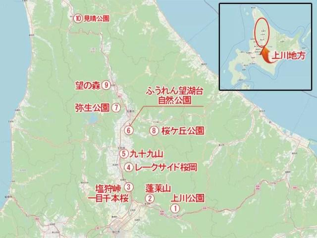 【上川地方北部・桜十景色】相関マップ