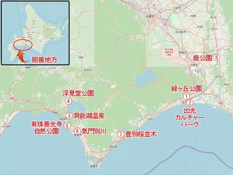 胆振桜八景!苫小牧・洞爺湖桜の名所相関マップ