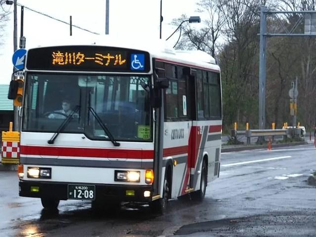 新十津川駅から滝川駅へのバス