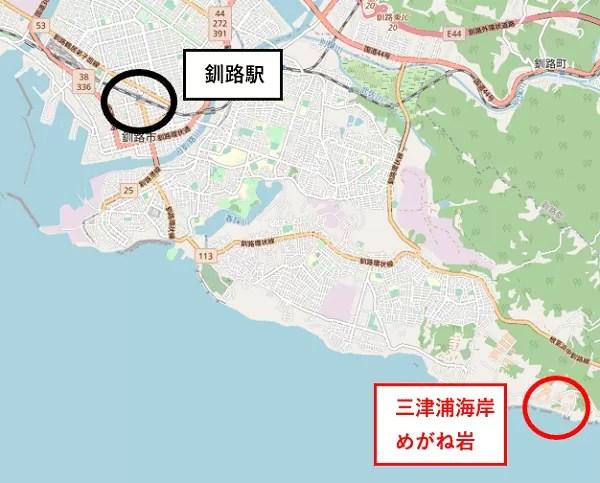 三津浦海岸(めがね岩)