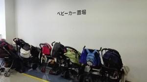 東武博物館 ベビーカー置き場