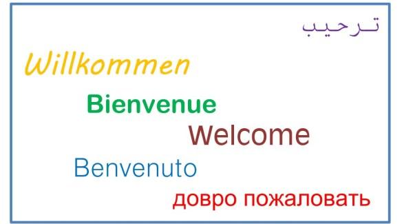 Willkommen!