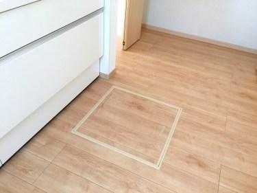 キッチンの床下収納の賢い活用方法。快適に使うためのコツ