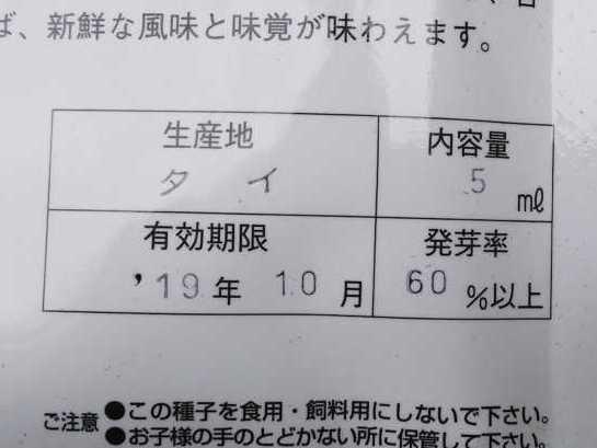 20210410-つるむらさき