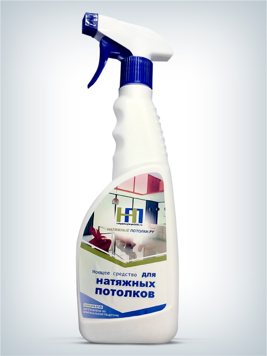 Cleaning agent for stretch ceilings