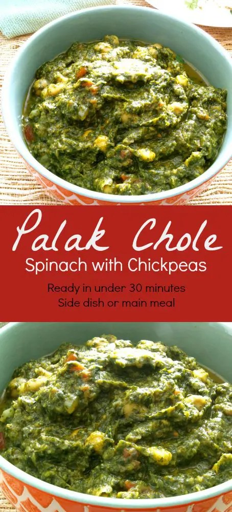 Palak Chole - Kitchen Dreaming.com © -- One of the best things about Palak Chole is that it can be prepared both as a side or main (Vegan or vegetarian) meal. It is also Gluten Free.