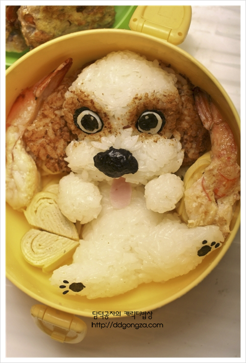 Dog Bento