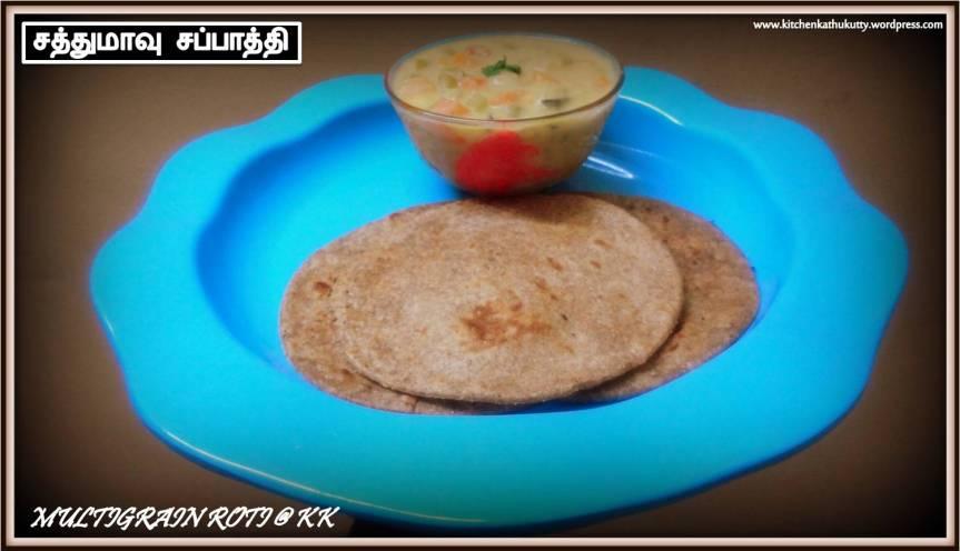 Multigrain Roti|Sathu Maavu Chappathi