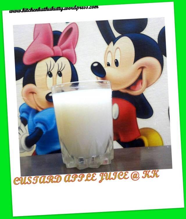 custard apple juice